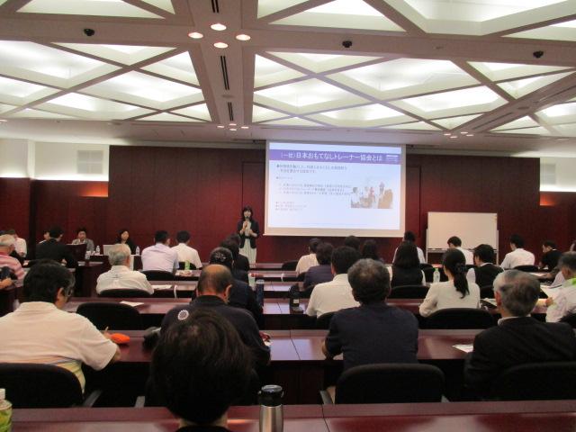 ビジネスの講座
