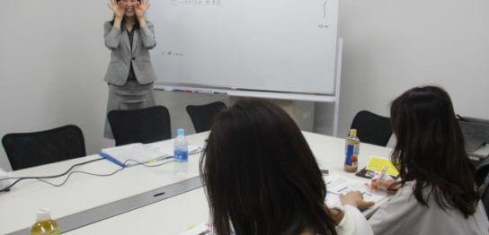 日本おもてなしトレーナー養成講座