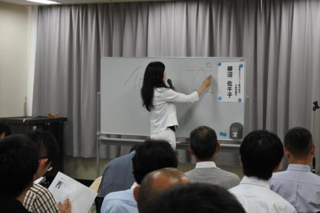 人気セミナー講師:価格交渉