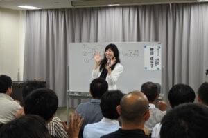 人気セミナー講師の資料  講師 柳沼佐千子