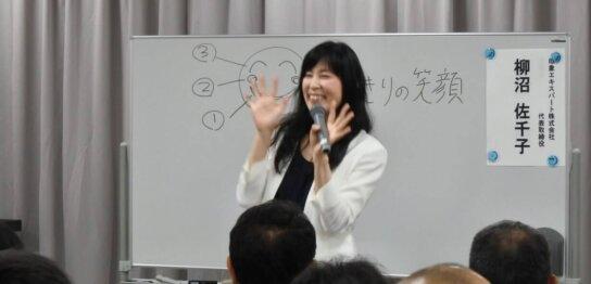 人気セミナー講師の資料