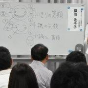 人気セミナー講師