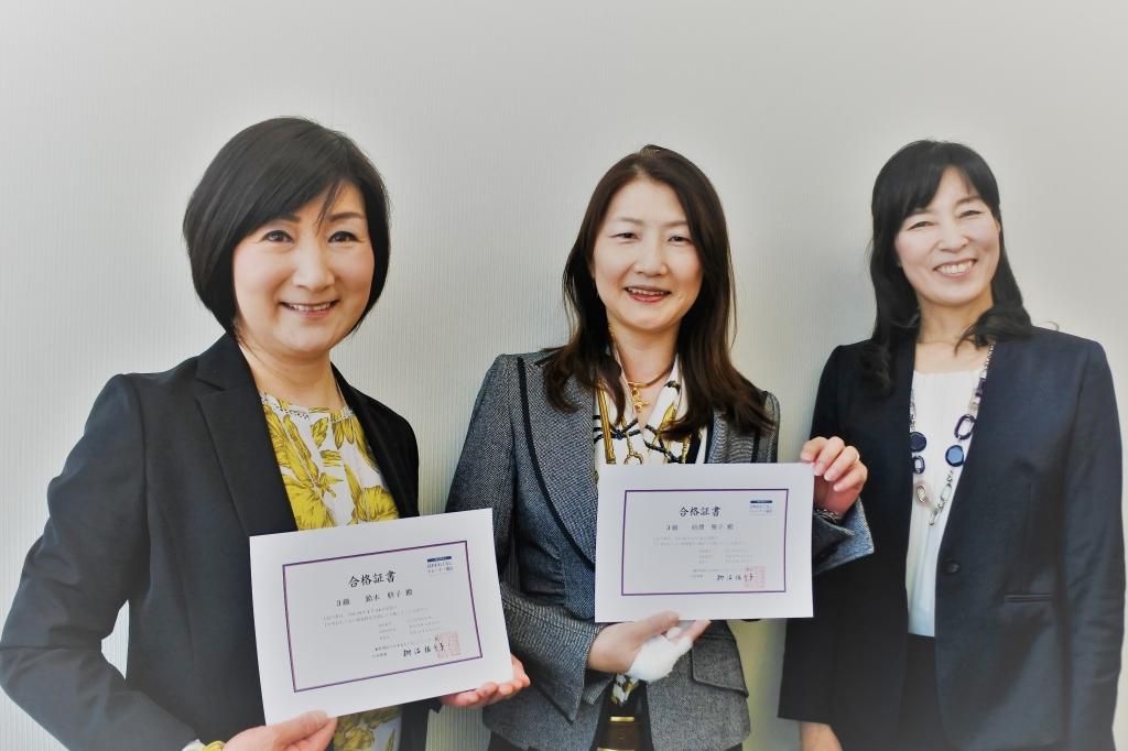 鈴木修子トレーナー、前澤暢子トレーナー、代表柳沼佐千子